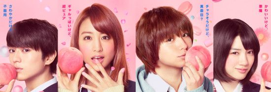 Live-Action Peach Girl Film's Newest Video Compares Manga to Movie