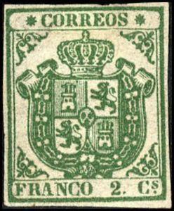 REINADO DE ISABEL II. AÑO 1854 - Escudo de España (III)