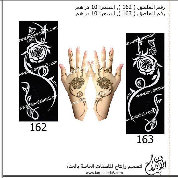 Arabic design Henna stencil stickers Design by Indoarabfashions