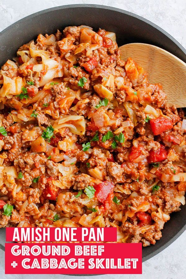 Amish One Pan Ground Beef And Cabbage Skillet Recipe Ground Beef And Cabbage Cabbage Recipes Ground Beef