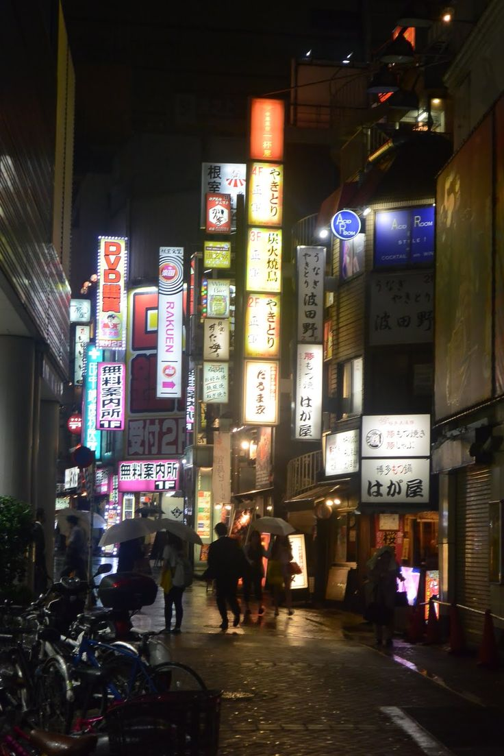 Wander Wealth - A Common Sense Guide to Finance and Travel!: Japan - Tokyo SkyTree & Ueno Zoo