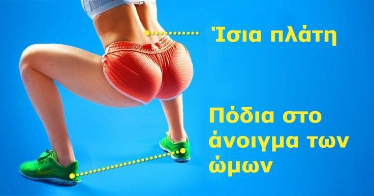 9 Αποτελεσματικές ασκήσεις Γυμναστικής για Σφιχτούς Γλουτούς και Όμορφα Πόδια σε Χρόνο Ρεκόρ! Crazynews.gr