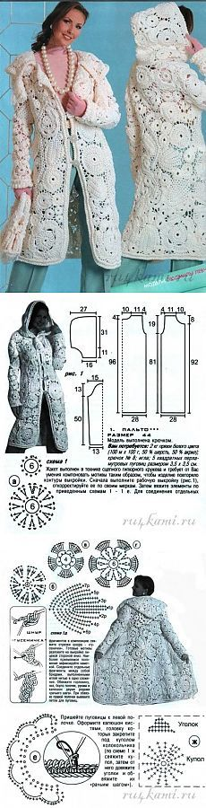 """Вязаное пальто крючком » Сайт """"Ручками"""" - делаем вещи своими руками"""