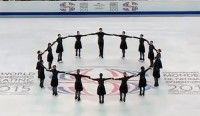 Synchronized Skating World Champions 2015 – Canada 1/Nexxice
