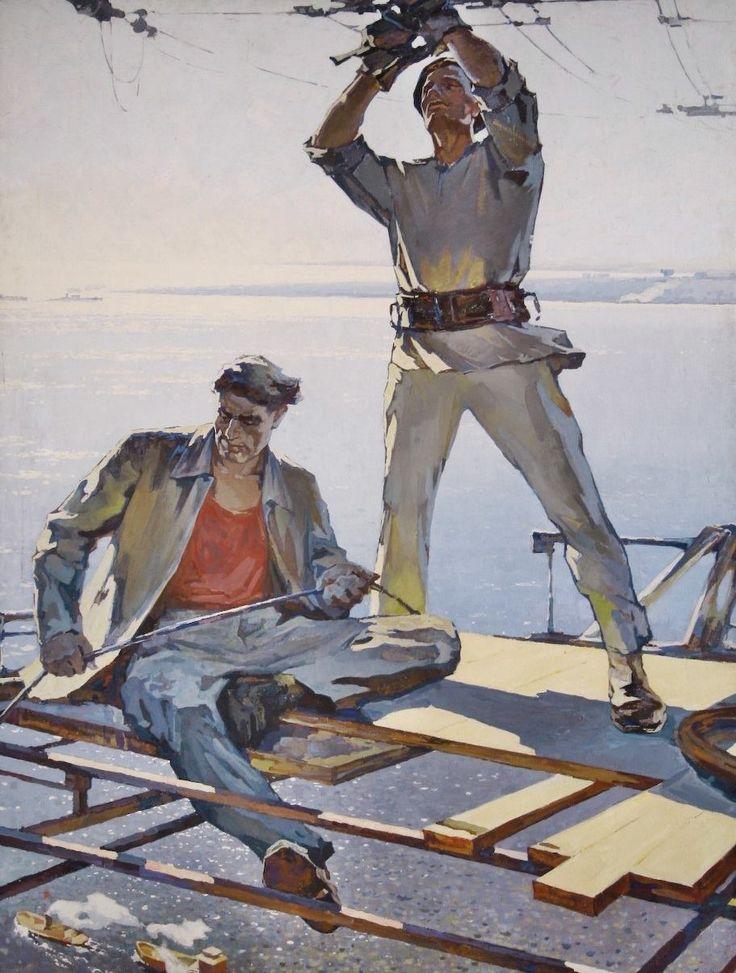 Боско Юрий Иванович (1930) «Над Волгой» 1963