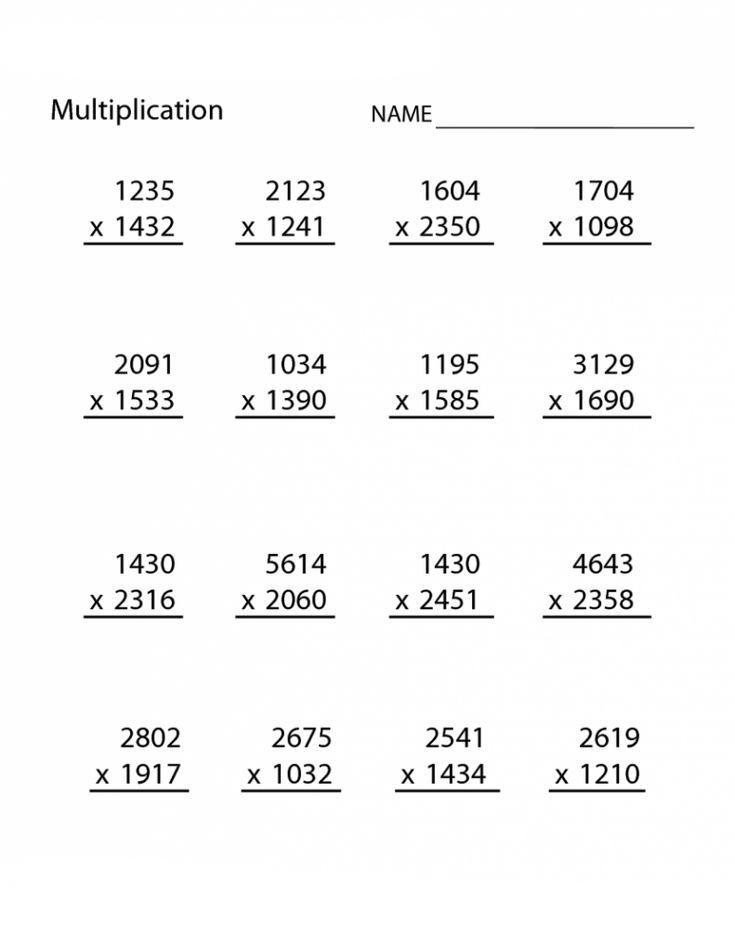 Toddler 4th Grade Multiplication Worksheets Best Coloring Pages Fo Online 5th Grade Worksheets Grade 5 Math Worksheets 5th Grade Math