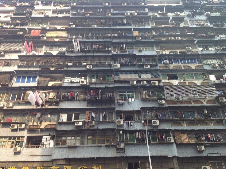 Wuhan high density living
