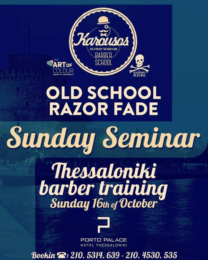 #karousos #barber #sundayseminar #oldschool #razorfated #straighrazor #barbertraining #artofcolour #bluebeard Θεσσαλονίκη 16/10 Αθήνα 6/11
