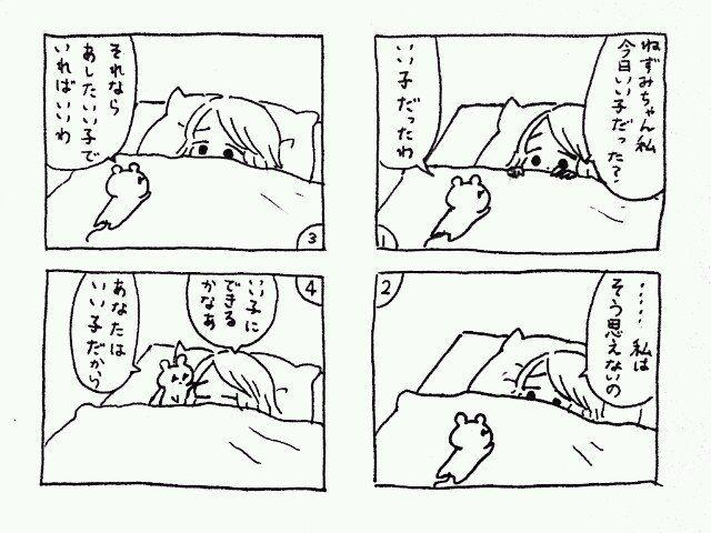 たじまなおと(@ajima)さん | Twitter