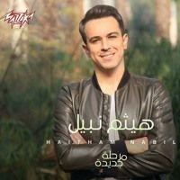 12 - Marhala Gedida by Abdo Yehia 4 on SoundCloud