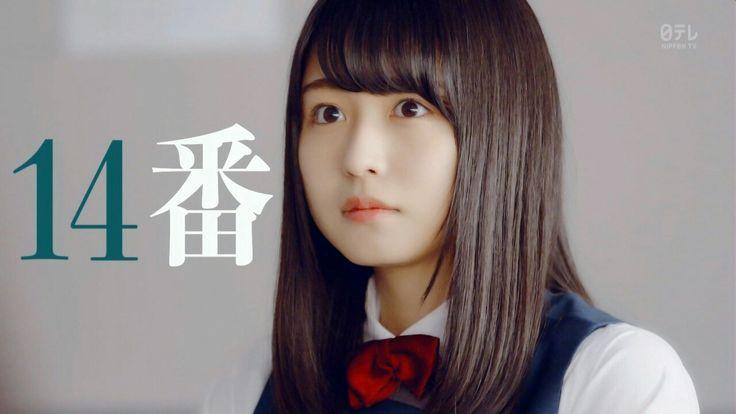 #残酷な観客達 No.14 Nagahama Neru