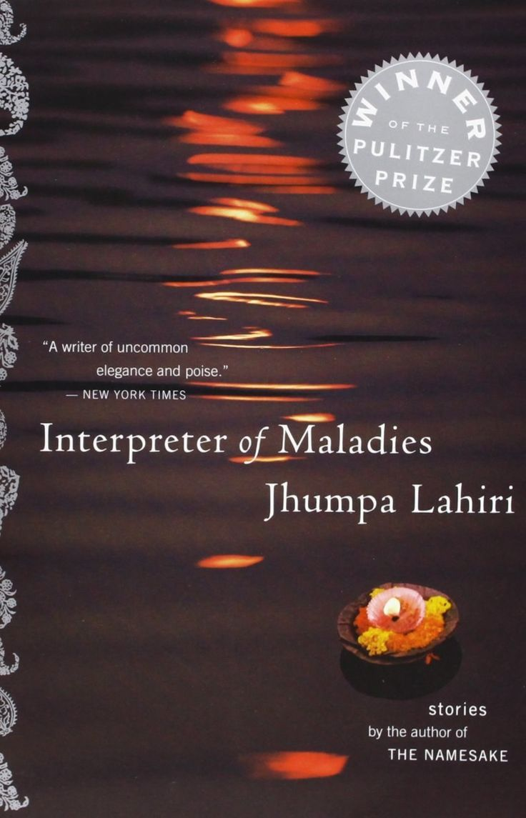 17 best ideas about jhumpa lahiri the sake 17 best ideas about jhumpa lahiri the sake novels and read