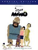 A Letter to Momo [2 Discs] [Blu-ray/DVD] [Eng/Jap] [2011], 22750501