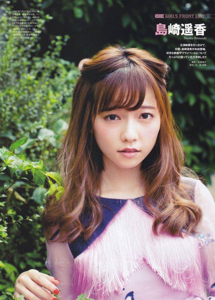 Shimazaki Haruka (島崎遥香) Paruru (ぱるる)