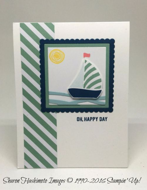 Today is the first day of the 2016-17 Stampin' Up! catalog. Oh, Happy Day indeed! This stamp set Swirly Bird was part of a catalog pre-order available to SU! demonstrators. Lots of fun images in