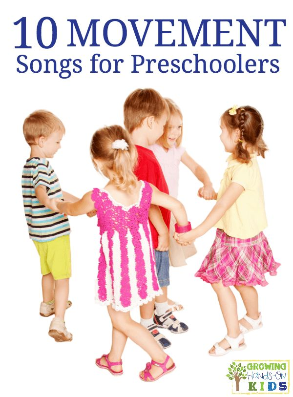 10 movement songs for preschoolers, perfect for brain breaks and getting the wiggles out!