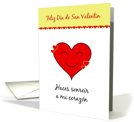 8 best valentines day cards spanish images on pinterest holiday smiling heart valentine spanish language card colourmoves