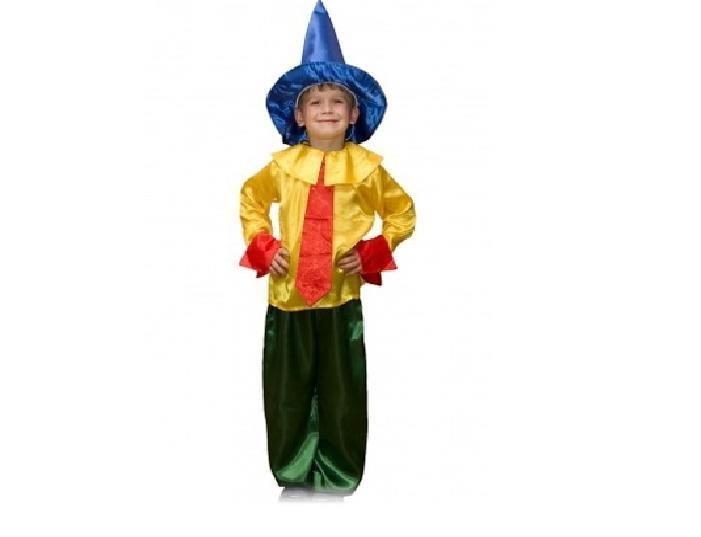 Карнавальные костюмы для детей незнайка