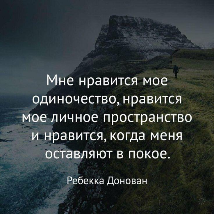 еще красивые цитаты про жизнь в картинках часы сможете узнать