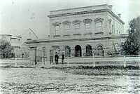 The former Geelong Law Courts, on Myers St,Geelong in Victoria (year unknown).