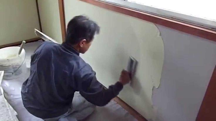 和室の壁を「砂壁」で仕上げ塗り中です★色はレモン色。可愛い!