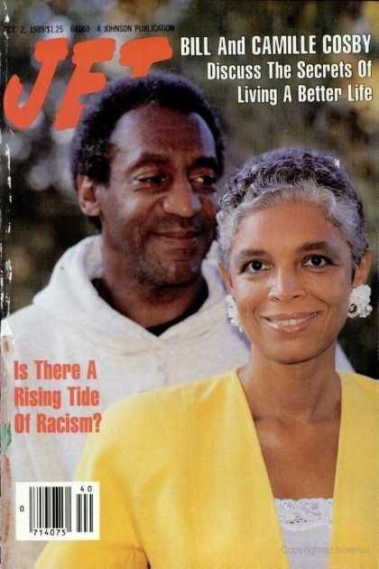 bill cosby on jet magazine