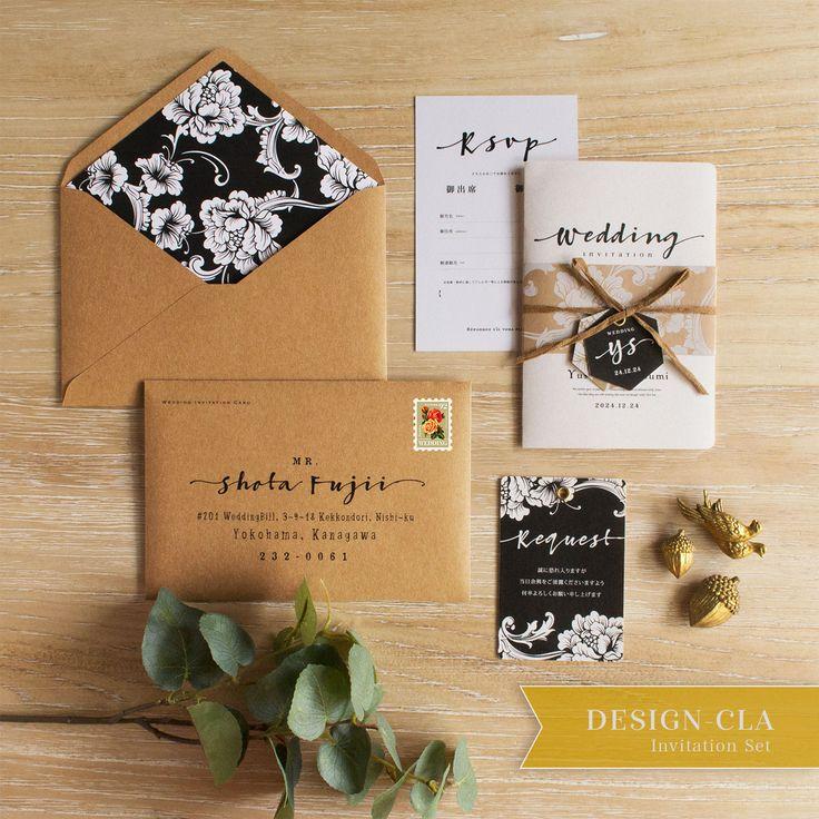 招待状 結婚式 デザイン wedding invitation design