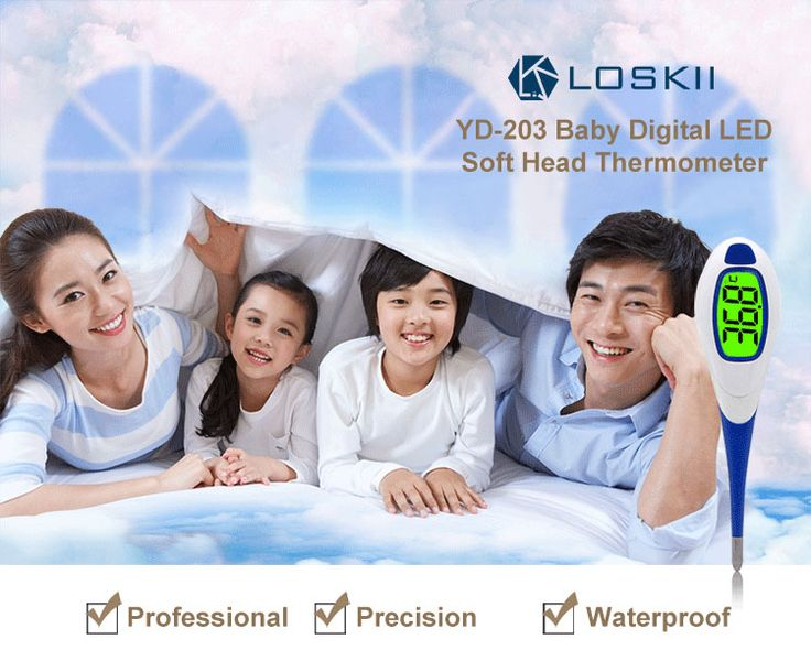 Loskii YD-203 Digital LED Soft Head Thermometer Fever Alert Function Oral Alar Infrared Thermometer for Infant Baby Adult