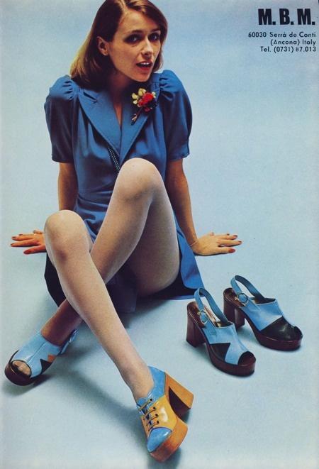1973 | M.B.M. |  Designed by Armando Pollini  Serrà de Conti, Ancona