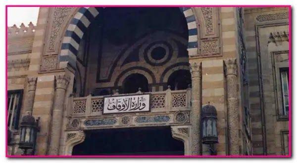 شبكة الروميساء التعليمية ترقيات 2019 وزارة الاوقاف تعلن عن مرحلة جديدة من Cairo Mosque Barcelona Cathedral