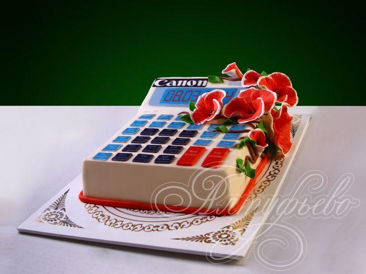 Подарочный торт точная наука № 710