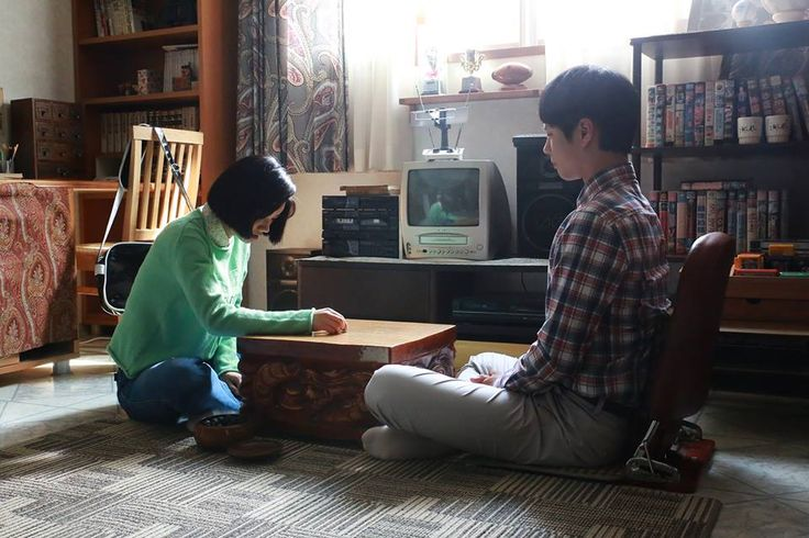park bogum and go kyungpyo in reply 1988
