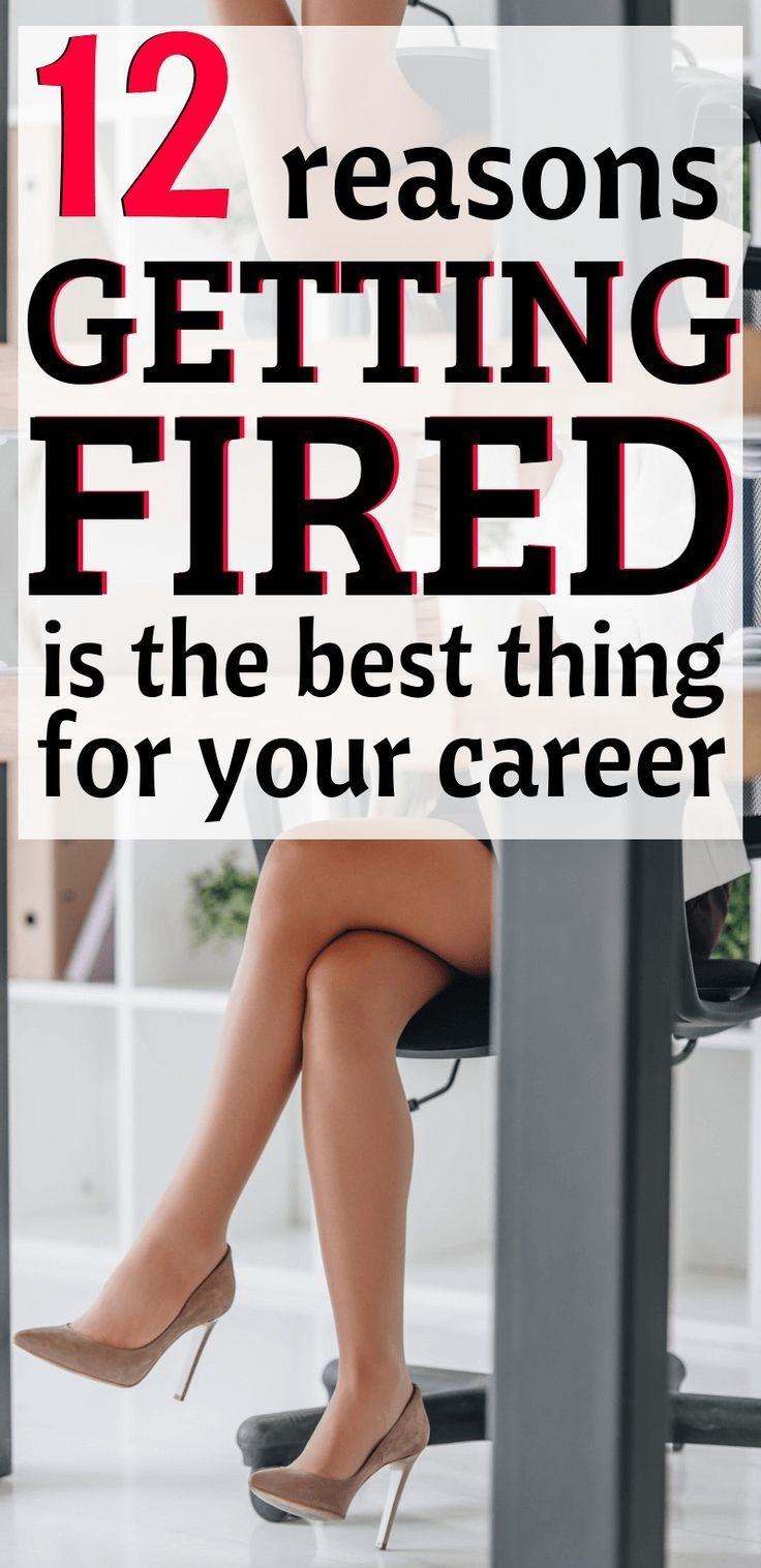 2103ab15a45266063b5a5d7ae18117a1 - How To Ask Your Boss If You Are Getting Fired