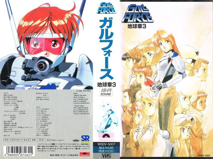 animevhsbot on twitter anime zelda characters photo
