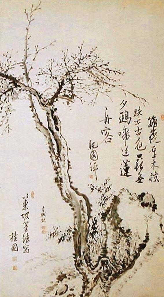 (Korea) A dead tree, Rock, and Bamboo by Danwon Kim Hong do (1745- 1806). ca 18th century CE. ink on paper.