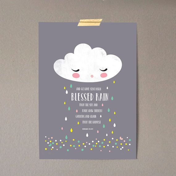 Quran Quote 'Blessed Rain' Islamic Nursery Print