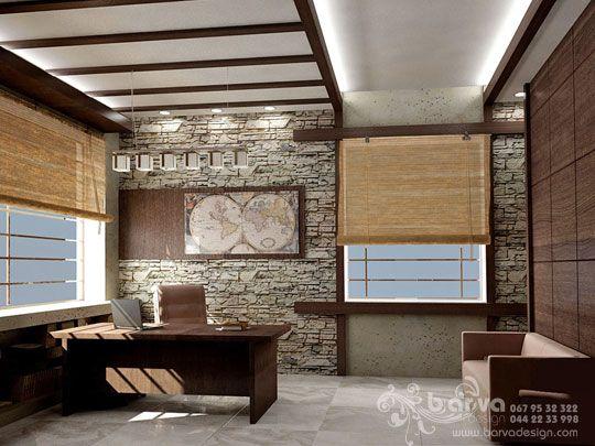 Дизайн кабинета, рабочего места визуализация кабинета