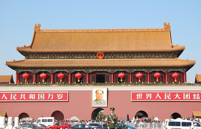 Tianemmen Square, Beijing, China