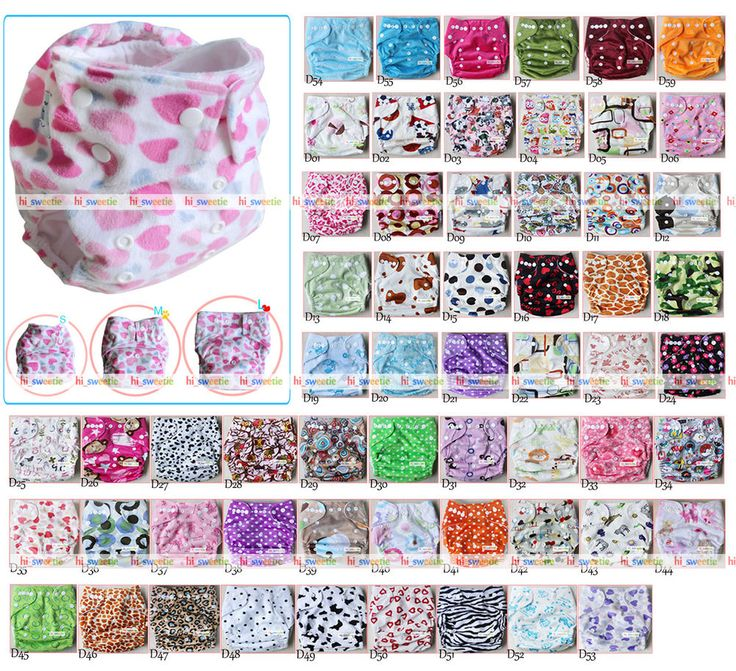 Washable Baby Pocket Nappy Covers Reusable Cloth Diapers HIP SNAPS Wrap Inserts #Unbranded