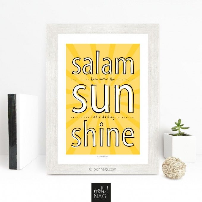 Islamic art print, modern, contemporary, salam, sunshine, happy, yellow, sunrays, designer, wall art