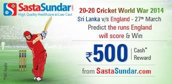 #Predict the runs #England will score against #SriLanka on 27th March.  http://www.foreseegame.com/user/GamePlay.aspx?GameID=CWjWkqpPHCCU0WCuSvKHTA%3d%3d