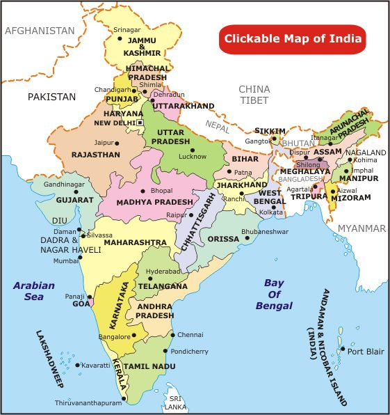 India State And Capital Map All State Map In India YouTube USA - Political map of us states
