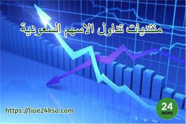 منتديات تداول الاسهم السعودية التداول في الاسواق المالية 2019 Trading Cannon