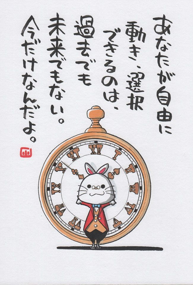 ヤポンスキー こばやし画伯オフィシャルブログ「ヤポンスキーこばやし画伯のお絵描き日記」Powered by Ameba -117ページ目