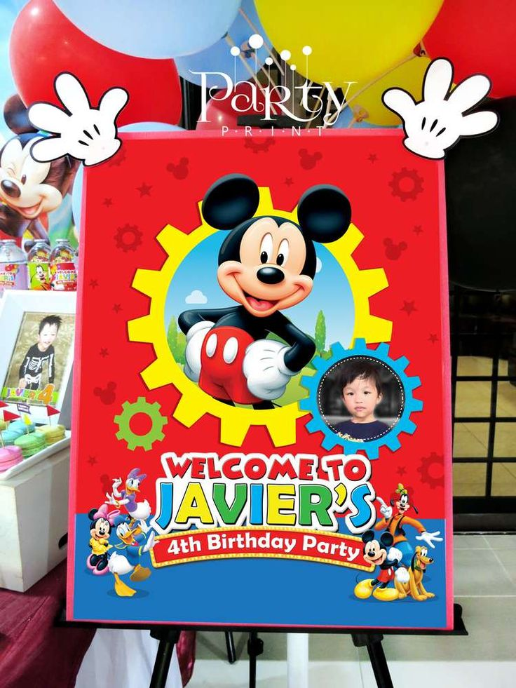 Mickey Mouse Clubhouse Birthday Party Ideas | Photo 3 of 16 | Catch My Party