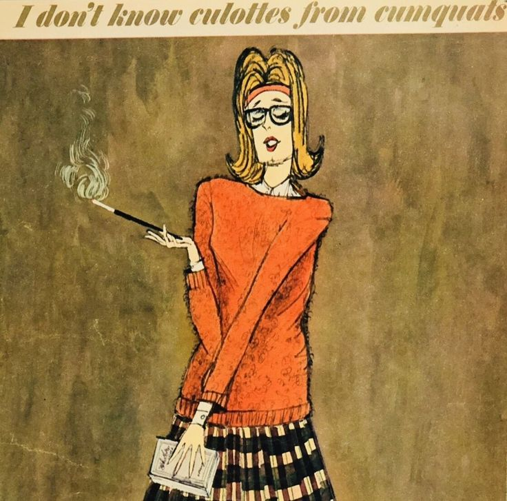 """60s Fashion Couture Smoking Lady Vtg Ad """"I Don't Know Culottes From Cumquats""""  