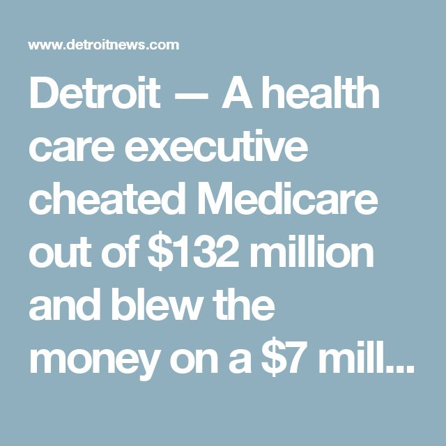 Detroit — A health care executive cheated Medicare out of $132 million and blew the money on a $7 million Franklin mansion and courtside NBA tickets, and stuffed secret storage units with cash, prosecutors allege.  Federal court records and prosecutors provided new details about the inner workings and riches of a health-care fraud conspiracy that ranks among the largest in Detroit history, orchestrated by 37-year-old businessman Mashiyat Rashid.  Prosecutors say the conspiracy involved…