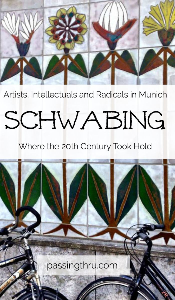 Artists, intellectuals and even radicals in ‪‎Munich‬!  Schwabing: Where the 20th Century Took Hold in Europe  Click to read more: http://snip.ly/jC0d #Munich #Germany #travel