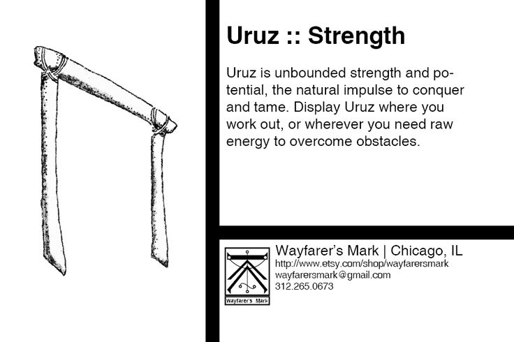 This uruz but a little more twig looking