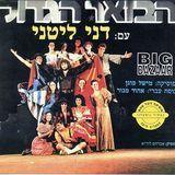 Big Bazaar [CD]